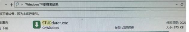 STUPdater情况分析_天下网吧APP_网吧网咖APP