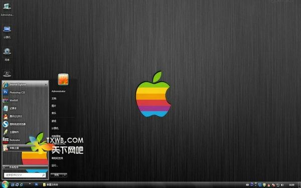 海绵宝宝桌面主题包 君子兰电脑主题 精致苹果电脑桌面 幸福光斑电脑