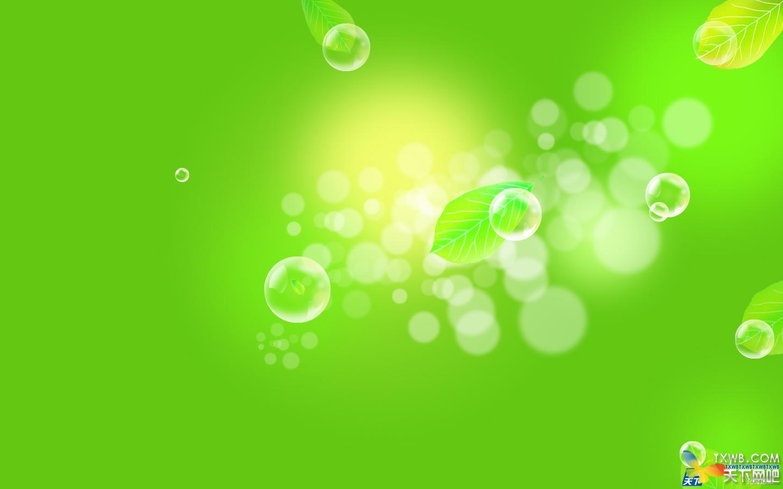 a4绿色简约背景素材